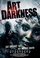 Темное искусство (2012)