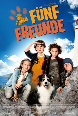 Постер фильма Пятеро друзей (2012)