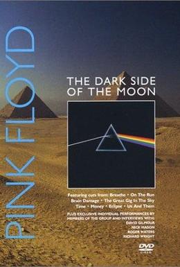 Постер фильма Классические альбомы. Pink Floyd: Создание альбома The Dark Side of the Moon (2003)