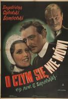 О чём не говорят (1939)