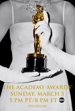 Постер фильма 78-я церемония вручения премии Оскар (2006)