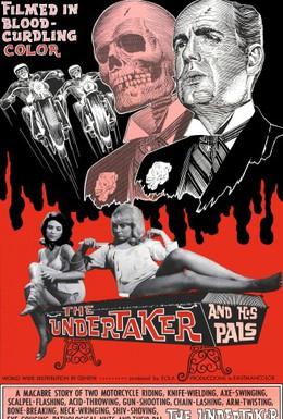 Постер фильма Гробовщик и его парни (1966)