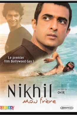 Постер фильма Мой брат Никхил (2005)