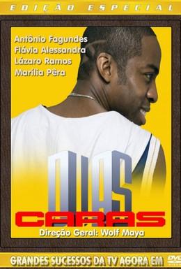 Постер фильма Два лица (2007)