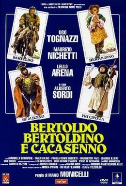 Постер фильма Бертольдо, Бертольдино и Какашка (1984)