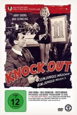 Постер фильма Нокаут (1935)