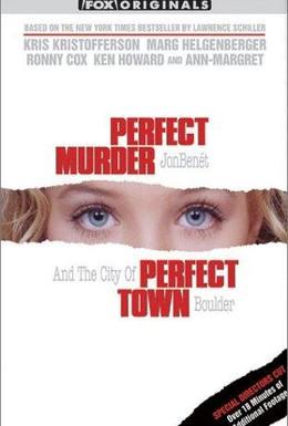 Постер фильма Идеальное убийство, идеальный город (2000)