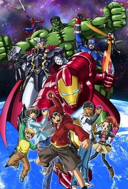 Постер фильма Мстители: Дисковые войны (2014)