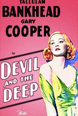 Постер фильма Дьявол и глубина (1932)