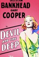 Дьявол и глубина (1932)