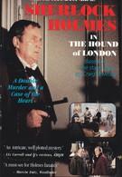 Ищейка Лондона (1993)