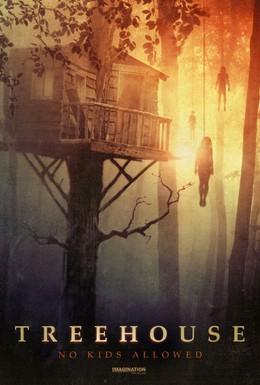 Постер фильма Домик на дереве (2014)