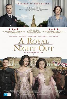 Постер фильма Лондонские каникулы (2015)