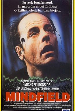 Постер фильма Поле разума (1989)