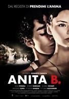 Анита Б (2014)