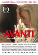 Аванти (2012)