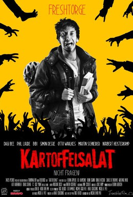 Постер фильма Картофельный салат (2015)