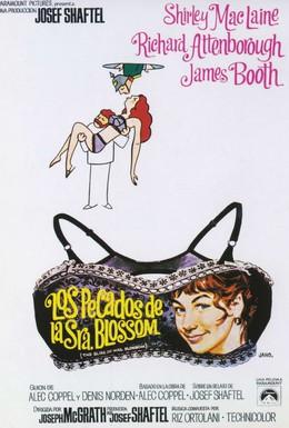 Постер фильма Блаженство миссис Блоссом (1968)
