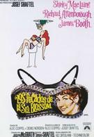 Блаженство миссис Блоссом (1968)
