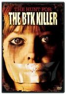 Код убийства: Охота на киллера (2005)