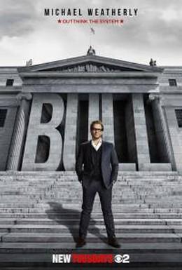 Постер фильма Булл (2016)