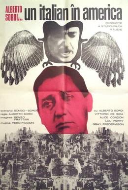 Постер фильма Итальянец в Америке (1967)