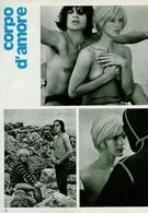 Тело любви (1972)