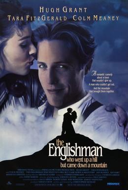 Постер фильма Англичанин, который поднялся на холм, но спустился с горы (1995)
