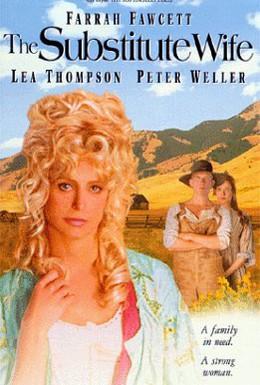 Постер фильма Вместо жены (1994)