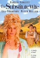 Вместо жены (1994)