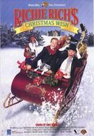 Необычное Рождество Ричи Рича (1998)