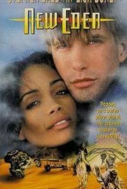 Постер фильма Новый Эдем (1994)