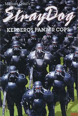 Постер фильма Бродячий Пес: Бронеотряд Кербер (1991)