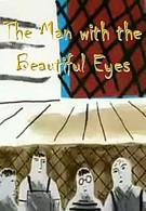 Человек с прекрасными глазами (2000)