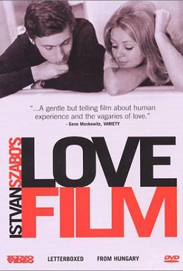 Постер фильма Фильм о любви (1970)
