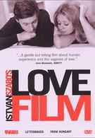 Фильм о любви (1970)