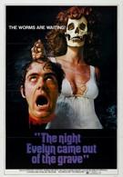 Ночью Эвелин вышла из могилы (1971)