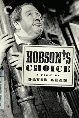 Постер фильма Выбор Хобсона (1954)