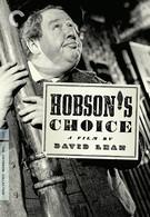 Выбор Хобсона (1954)