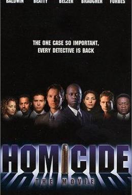 Постер фильма Убойный отдел (2000)