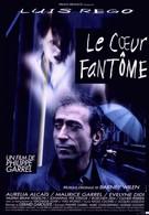 Фантомное сердце (1996)