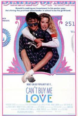 Постер фильма Любовь нельзя купить (1987)