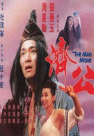 Безумный монах (1993)