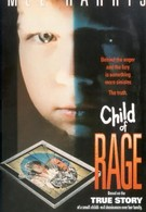 Дети гнева (1992)