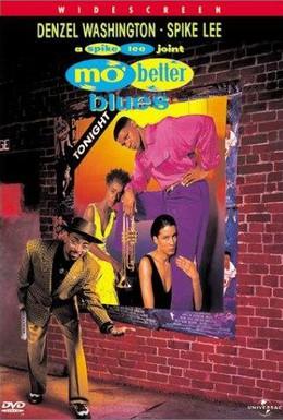 Постер фильма Блюз о лучшей жизни (1990)