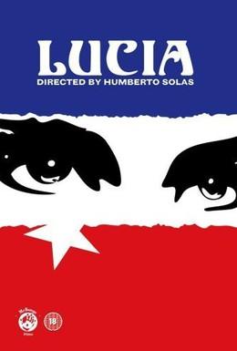 Постер фильма Лусия (1968)