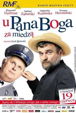 Постер фильма У пана Бога за межой (2009)