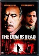 Дон мертв (1973)