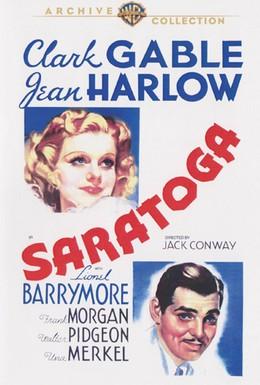 Постер фильма Саратога (1937)