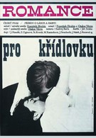 Романс для корнета (1967)